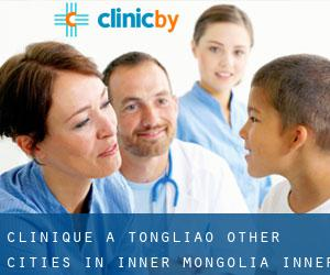 Clinique à Tongliao (Other Cities in Inner Mongolia, Inner Mongolia)